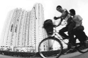 吴邦国:将审查遏制房价过快上涨情况