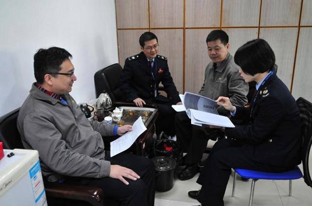 海沧区地税局专家团队助力国企改革