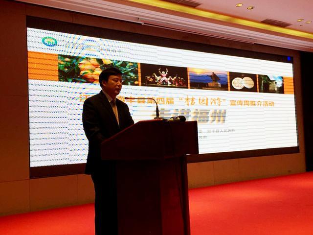 第十三届江西南丰蜜橘文化旅游节将于11月12日开幕