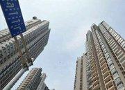 上月新房价格环比上涨城市减至59个