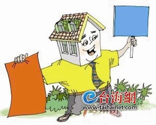 """厦出台新规 房屋被征收可""""优享""""保障房"""