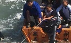 石狮四名青年海钓被困多方急救援