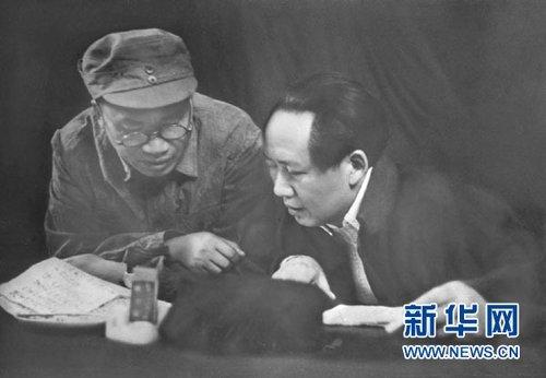 记党的七大确定毛泽东思想为党的指导思想