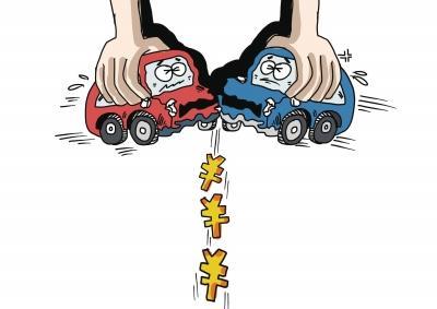 保险公司员工勾结汽车修理工 故意撞上奔驰骗保高清图片