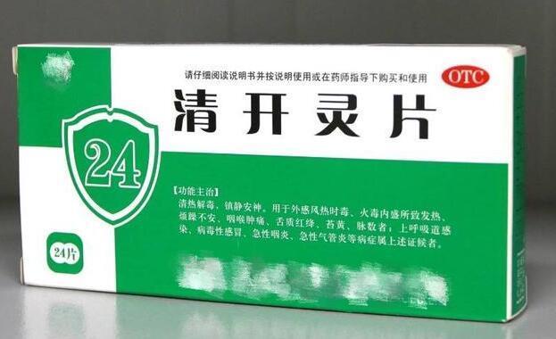福州学生社区卫生服务站吃药后过世 家属要尸检