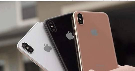 13日零点视频直播新iPhone发布会 和你想象的一样吗?