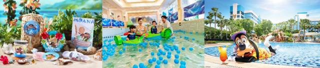 """香港迪士尼乐园水动暑假2天1夜""""迪士尼巨星嘉年华""""大玩水花"""