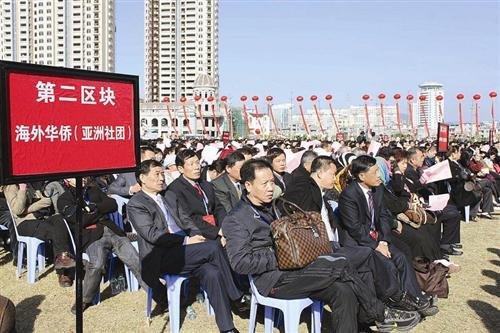"""""""福清哥""""20年来捐款超26亿 4人捐款达亿元"""