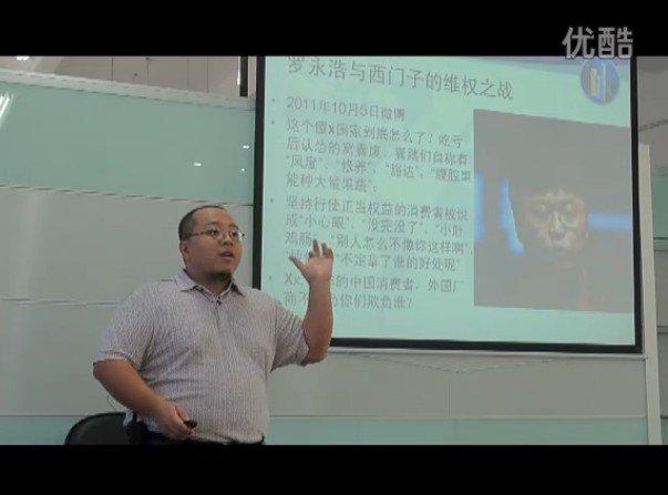 文化讲堂(74)曹伟:东西语言文化差异解读