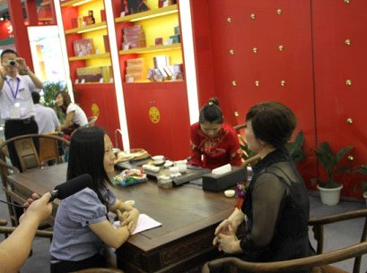 海西茶博会节节清展清新高雅