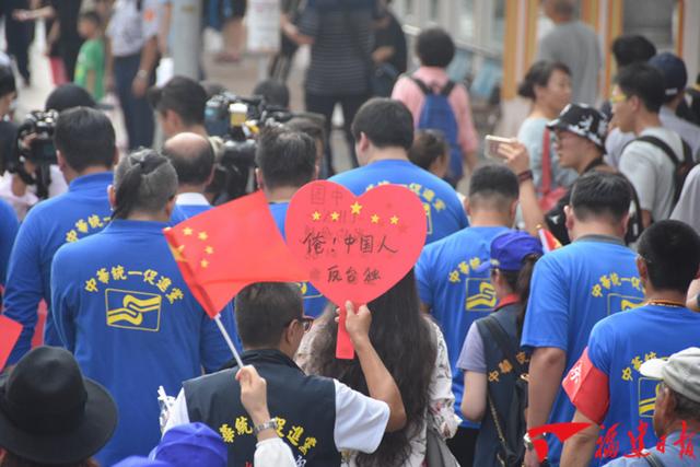 四千台湾民众高举五星红旗 与大陆同胞共庆国庆