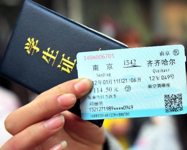 福州火车站寒假学生团体票12月1日开始预定