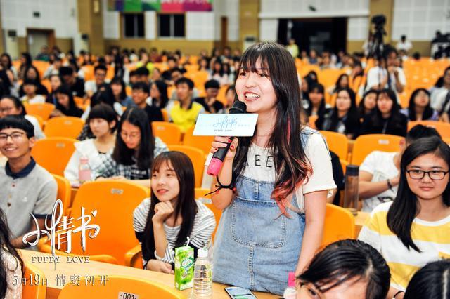 《小情书》福州高校赶考 新生代演员真摔真拼命