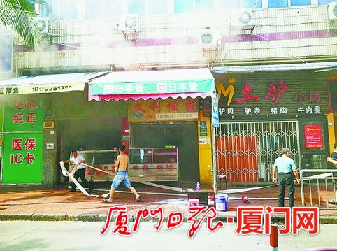 厦门仙阁里小区一快餐店着火 不断冒出滚滚浓烟