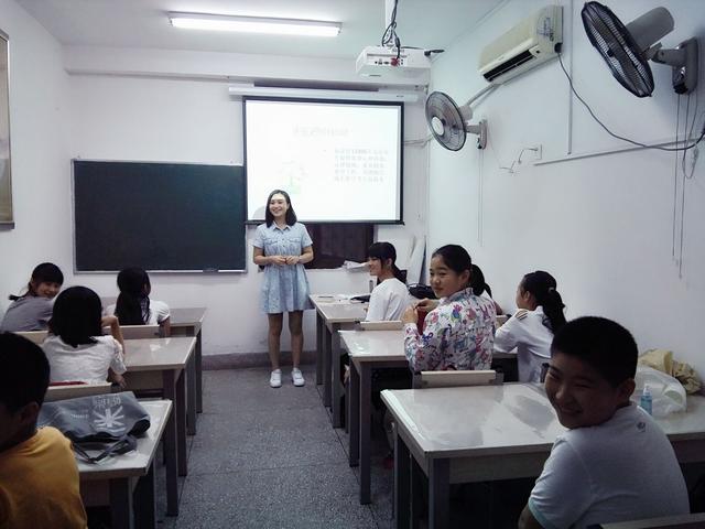 12355第二课堂暑假活动,快乐暑假,护航成长