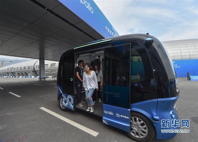 (科技)(2)中国首款商用级无人驾驶巴士开放试乘体验