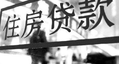 """夏门中介开价万元 帮异地购房办假社保""""钓""""房贷"""