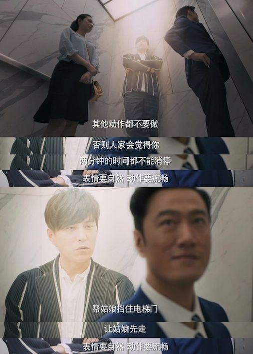 《恋爱先生》中的程皓,靳东演的贱萌的角色v先生工艺数控加工图片