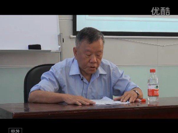 文化讲堂(82)叶昌澄:施琅与台湾统一大业