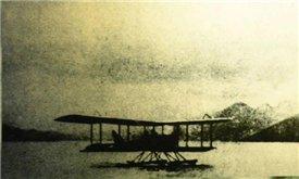 中国第一架水上飞机福州造