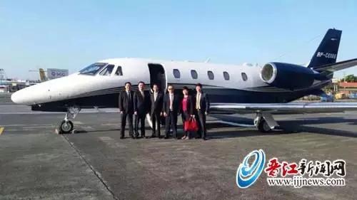 晋江机场迎来首驾境外私人飞机 造价1.2亿元
