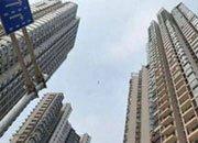 福州成功出让5幅地块 成交价款39.33亿元