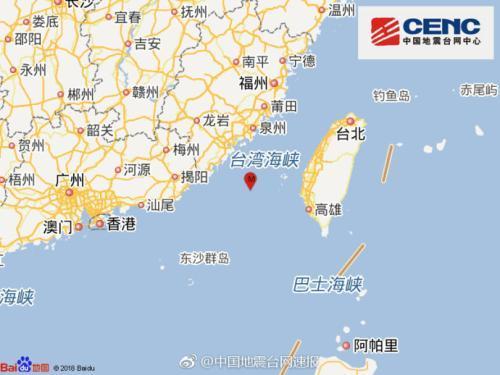 台湾海峡发生6.2级地震 福建震感强烈!