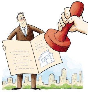 买房两年办不下产权证 开发商必须赔偿违约金
