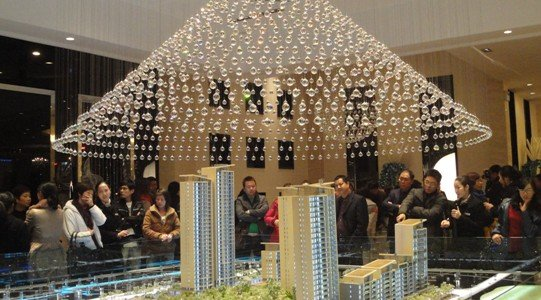 宝嘉誉峰体验馆开放 立志做客户满意责任地产