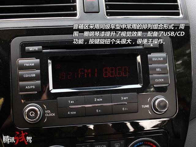 年轻跨界新生代 试驾东风风行景逸x3