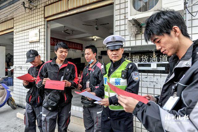 快递员不按道行驶被通报交警公布14条处罚标准