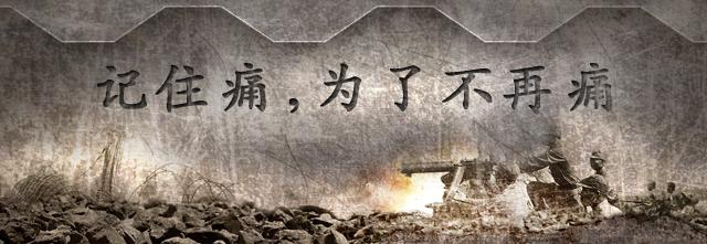 郑玉长:长沙会战时下颚被子弹击穿至今留疤