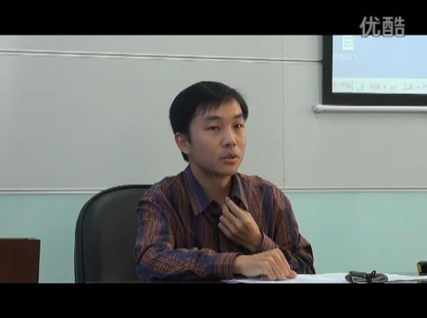 """硕博沙龙(35)刘勇:《 小议""""不二""""》"""