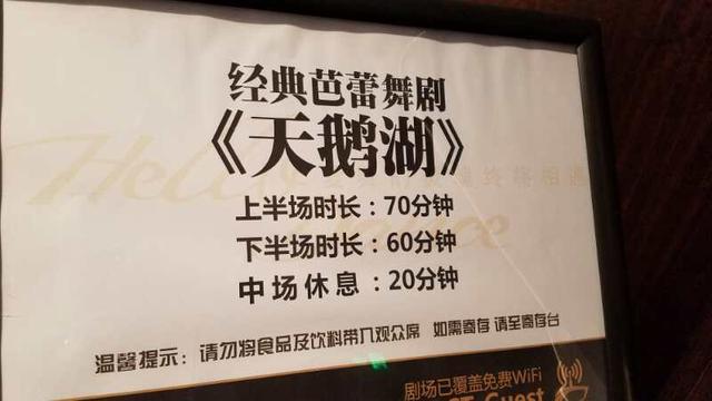 上海芭蕾舞演出季首演 福建交响乐团受邀惊艳亮相