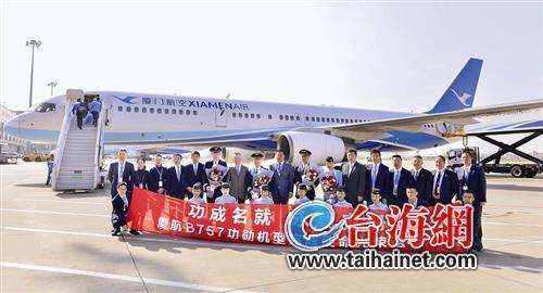 厦航最后4架757飞机结束商业运营正式退役