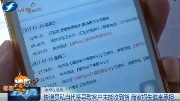 上海一v结果员私自代签贵重结果物品酿大错永正嘉定家具厂红木福州图片