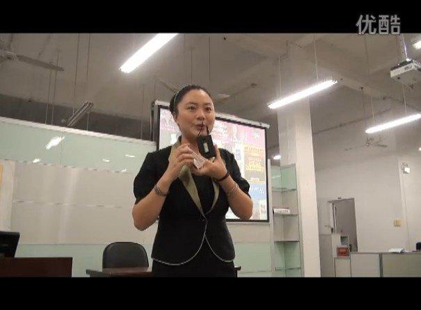文化讲堂(87)易志勤:神奇记忆术