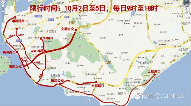 深圳市限行路段地图