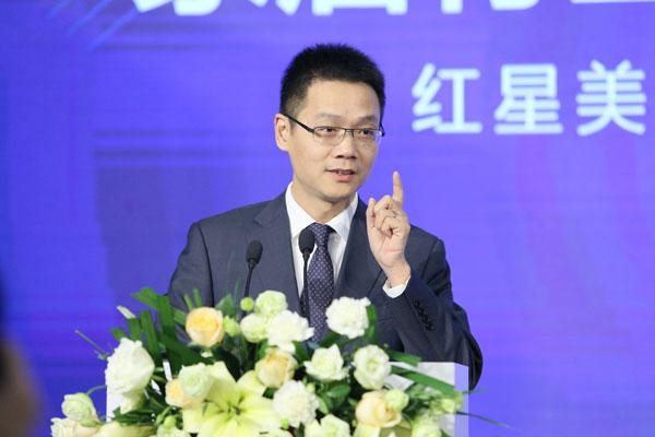 工信部电子信息司电子系统处处长杨旭东致辞