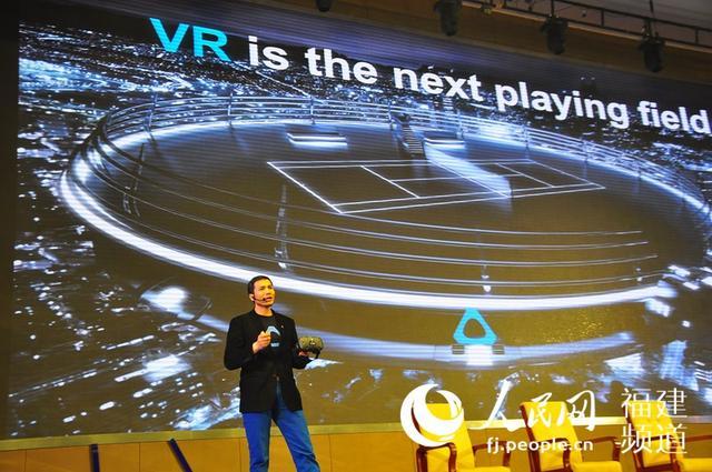 政企代表共聚福建VR产业/大数据发展高峰论坛