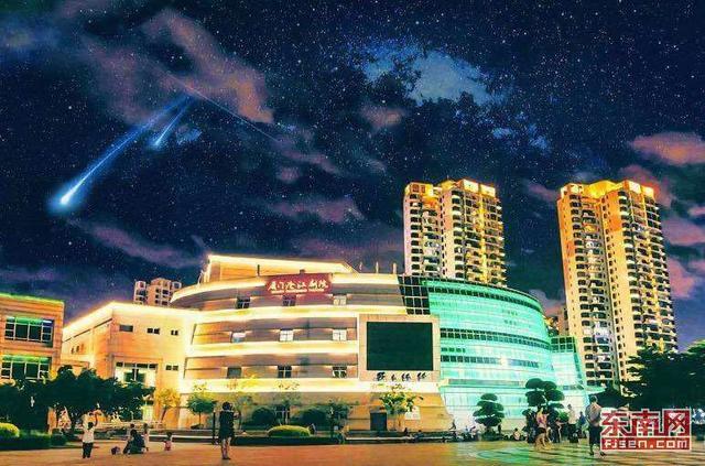 """""""共筑星梦""""公益盛典 新年音乐会在厦门沧江剧院举行"""
