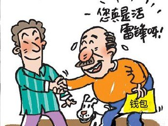 大学生捡到手机等失主反被当小偷 监控还原真相_大闽网_腾讯网