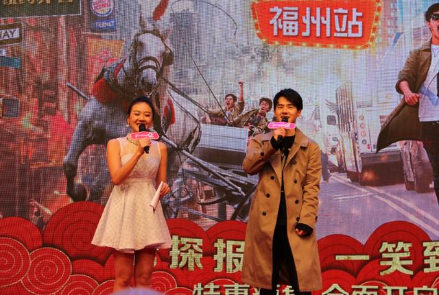 《唐人街探案2》福州路演 刘昊然热舞狂送福利