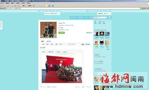旅游团西藏遇车祸 遇难情侣的微博天堂婚礼 - 往事如烟 - 往事如烟