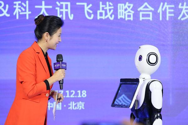 著名主持春妮与智能机器人互动