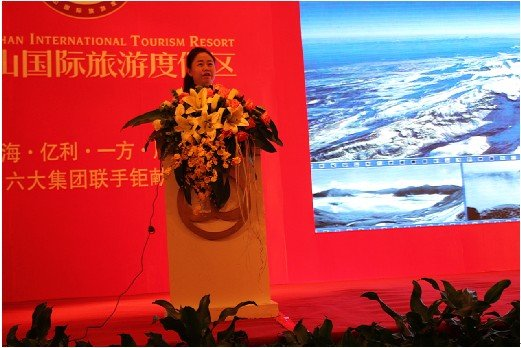 万达集团长白山国际旅游投资峰会24日厦门举行