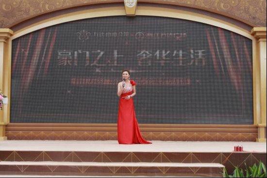万达·中央公馆 御用营销中心震撼启幕