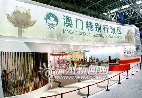 第6届泛珠大会8月27日在榕城拉开帷幕