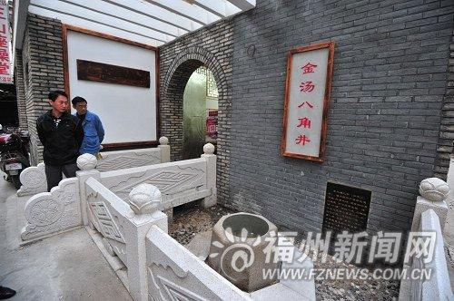 榕温泉创6个全国第一