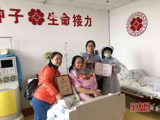龙岩一对亲姐弟争相捐献干细胞 救助陌生血液病患者